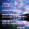 梅雨雲り?小雨降り出す火曜日の朝 ヽ(´▽`)/