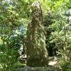 「菅公一千年祭記念碑」
