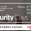PIPELINE Security@Security Days2017 (FALL), Tokyo