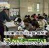 変な進学校 麻布学園 ②