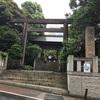 東京大神宮(東京五社巡り)