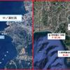 【速報】横浜横須賀三浦半島の異臭原因!4つの原因を検証!結果から新たに解ったこと