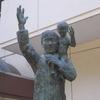 彫刻放浪:市川編(8) 大町公園周辺