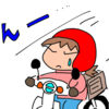 へたれガンダムの○○が~~~!?