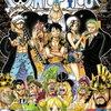 ワンピース(ONE PIECE)最新巻79巻の発売日は10月3日。電子書籍版は11月4日配信開始。