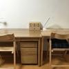 無印良品の学習机。我が家は無垢材デスクとパイン材折りたたみテーブルです