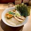 麺屋みちしるべ!二子玉川で人気のラーメン店で食べる鮪塩ラーメン〜フィナンシェの意味〜