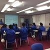 旭化成株式会社にて安全講習を受講しました