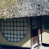 高台寺茶室群と分離派建築会