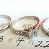 【別居婚!】海上自衛隊と遠距離結婚