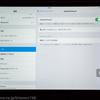 iPadの画面表示方向(縦位置/横位置)を強制的に変更する方法