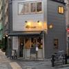 「GUM TREE(ガム ツリー)」〜カフェ巡り22店舗目〜