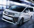 【トヨタ新型ヴェルファイア最新情報】2020年40系フルモデルチェンジ!PHV、価格、サイズ、ハイブリッド燃費は?