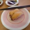 今日のヒルナンデスで「かっぱ寿司」が紹介されていたので行ってきました