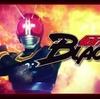 PS4「仮面ライダークライマックスファイターズ」最新PV公開!仮面ライダーBLACK参戦決定ッ!