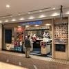 横浜駅【ランチ・和食】「立飲み寿司 三浦三崎港 めぐみ水産」横浜ポルタ店のランチタイムは11時から17時まで!女性1人でも入りやすいです!