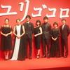 Report 006『ユリゴコロ』キックオフ記者会見