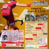 2017.5.14 第5回 ヒルクライム高千穂天岩戸大会 プレビュー