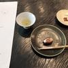 【お茶知識】最強の健康食品!?日本茶の効能とは【備忘録・茶道・煎茶道】