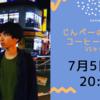 【SHOWROOM VSシリーズVol.1】VSキタバ編