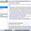 AeroReader for iPad リリース