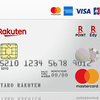 楽天カードの自動リボ払いが怖い!いつの間にか借金にならない方法10選まとめ!