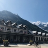 MYUTMB2019#7: How to go to Chamonix from Japan!