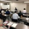 第4回 産経セミナー「平成から令和へ」
