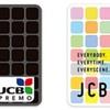 JCBプレモキャッシュバックキャンペーンの対象カード
