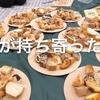【動画】kapelmuur 渋谷 cocoti店主催ヨガライド 2018.10 公園でパンピクニック