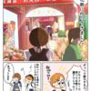 台湾お土産はドライフルーツ一択なのでは?レトロ可愛い迪化街(てきかがい)でお土産を探しにいこう