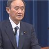 2月26日NHKニュース7「冒頭突然、不機嫌な菅首相」キレる、開き直る!番組録画映像