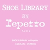 予告☆REPETTO  POP UP SHOP☆