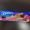 オランジェのオレオ クッキー&ストロベリークリームのエクレアは、オレオの粉がかけられた美味しいエクレアでした!