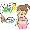 低カロリー食品でも太る