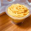 ファミリーマート:安納芋のモンブランプリン