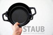【staub】ココット鍋だけじゃない!ストウブのグリルパンが最高過ぎる