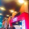 2019/04/10Snow Man主演『滝沢歌舞伎ZERO』構成全網羅レポ 必死に食らいついていく姿が神々しいラウール。恐るべき完成度の林翔太君の一人芝居、待ってました、谷村 is back。