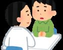うつ病生活保護受給者の精神科通院記録【2020年10月】