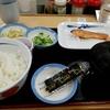 ダイエット98日目 2連荘釣り 朝飯は松屋