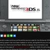 3DSのOSが遂にリークされてしまう。 switchってやっぱりここからきてたのか・・・内部からの?