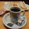 休憩はカフェ、夜ご飯は「宮本むなし」