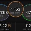 5km走れたので次は。