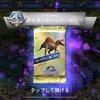 【ジュラシックワールド ザ ゲーム】スピノサウルス(第二世代)トーナメント結果発表