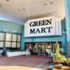 泉区桂のグリーンマートでお買物♪珍しい調味料やカップせんべい汁を購入!