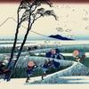「北斎とジャポニスム展」で北斎の漫画力に平伏した件