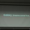 Galaxy S8/S8+発表。S7と何が変わったのか。