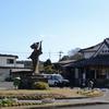宮崎とこ旅④ おびえず飫肥へ!?