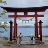 GW 秋田1周旅行 3泊4日の旅 2日目 日程と費用