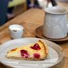 静岡のパティスリー&カフェ「キャトルエピス」季節のフルーツたっぷりのタルトを